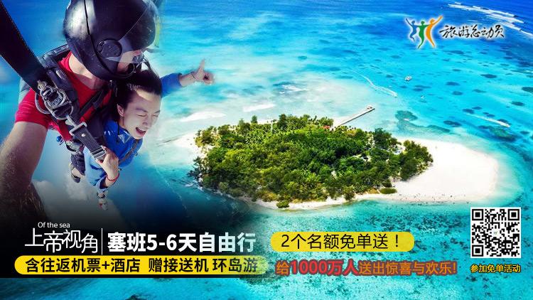 m-web27276(海报).jpg